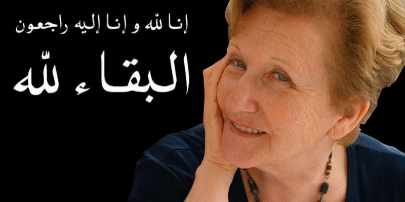 Le Professeur Françoise Ben Dridi n'est plus