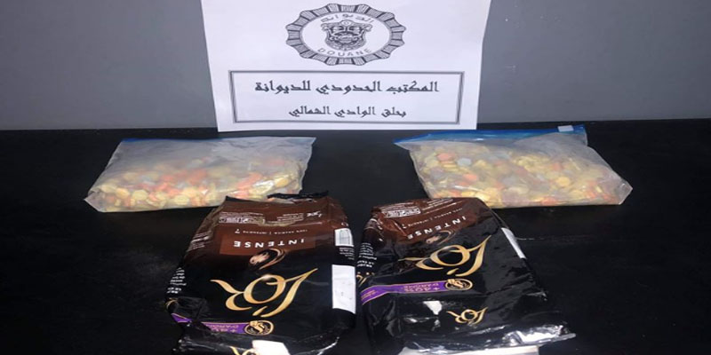 حجز كمية من مخدر إلاكستازي في أكياس قهوة لدى عونين من طاقم باخرة بميناء حلق الوادي