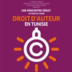 Droit d'auteur: Projet réalisé à la demande du Ministère de la culture en partenariat avec l'OTDAV