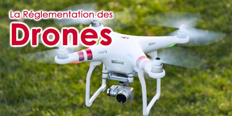 Séminaire sur la Réglementation des Drones en Tunisie