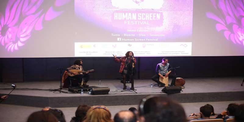 افتتاح الدورة الخامسة للمهرجان الدولي لأفلام حقوق الانسان بتونس