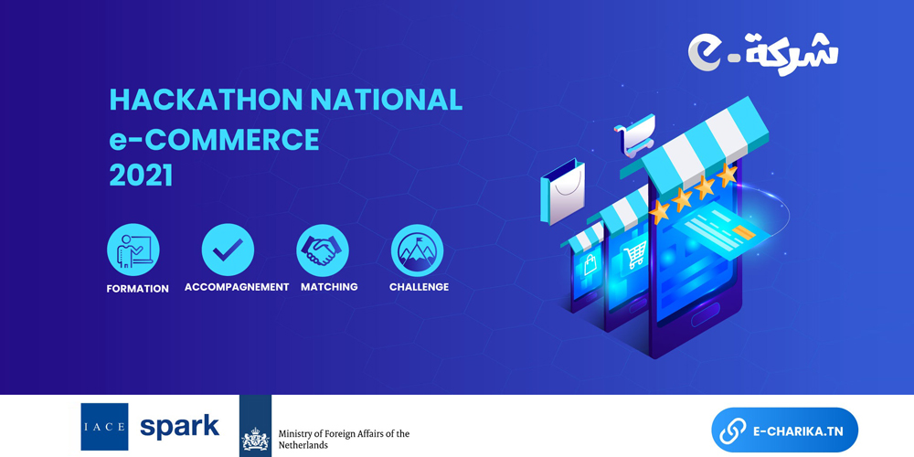 ''E- شركة Hackathon 2021'', nouveau générateur de solutions dans l'e-commerce
