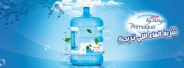 3 raisons pour choisir l'eau Primaqua
