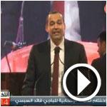 فيديو..ياسين إبراهيم :على الشباب أن يأخذ المشعل عن الباجي قائد السبسي