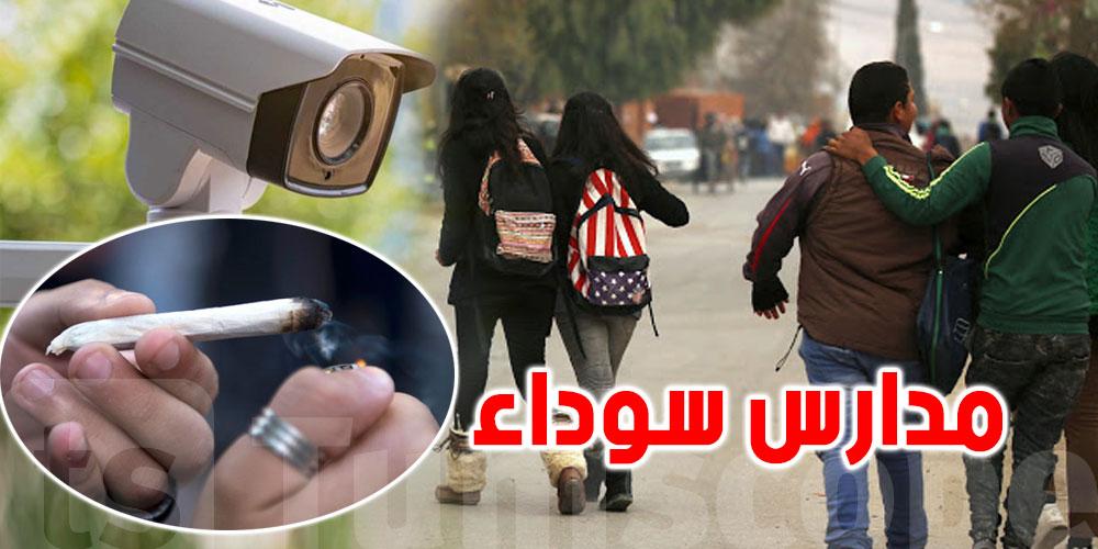 وزير التربية.. نحو تجهيز كل المؤسسات بكاميرات مراقبة