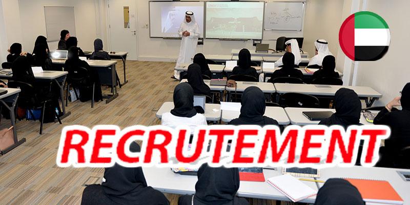 Les Emirats Arabes Unies recrutent des enseignants