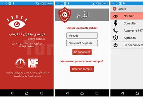 Edder3, une application pour participer à la lutte contre le terrorisme ?