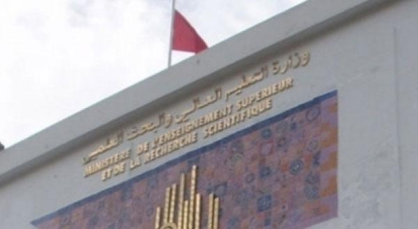 وزارة التعليم العالي تحذّر من صفحات مزيفة تنشر بلاغات باسمها