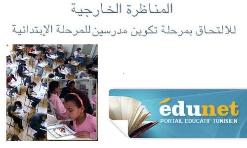 edunet-230510-1.jpg