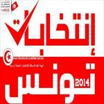 ستون ملاحظا اوروبيا لمتابعة الانتخابات التونسية