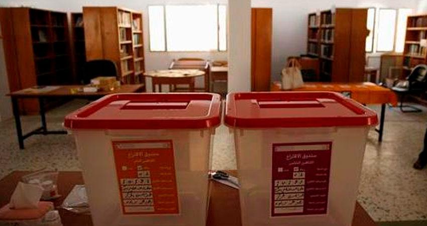 الانتخابات البلدية :10 أحزاب تقرر التقدم ضمن قائمات موحدة