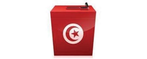 election-mobile-220711-1.jpg