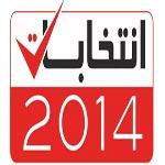 Second tour de la Présidentielle : SMS incitant à voter en faveur de l'un des candidats