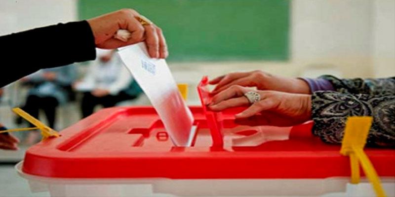 Environ 75% des jeunes et des femmes ne veulent pas participer aux élections de 2019
