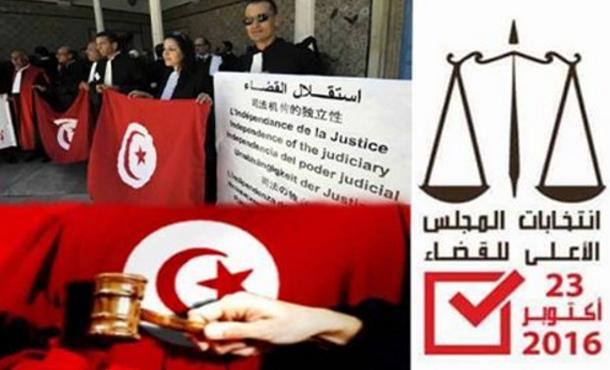 مساء اليوم آخر أجل لقبول الطعون في انتخابات المجلس الأعلى للقضاء