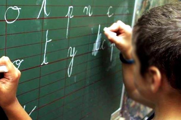 Classement international PISA : Le niveau des élèves tunisiens est-il médiocre ?