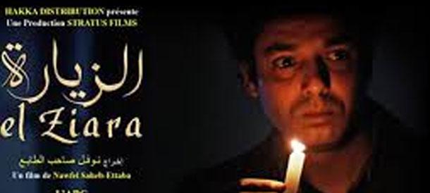 Le Film tunisien « El Ziara » décroche le Grand prix, Diamant Bleu, au Maroc