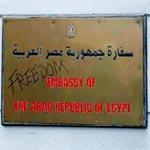 Déploiement d'un dispositif sécuritaire devant l'ambassade d'Égypte à Tunis