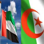 منع الجزائريين الأقل من 40 سنة من دخول الإمارات