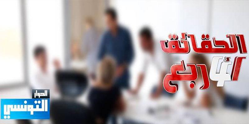 En vidéo : La bande-annonce de la nouvelle émission de Hamza Belloumi sur Elhiwar Ettounsi