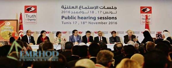 EMRHOD consulting : 61.2% des Tunisiens ont approuvé les auditions publiques de l'IVD