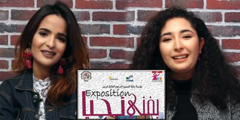 En vidéo : Enactus Sesame présente son événement de bienfaisance ''De mon art je vis''