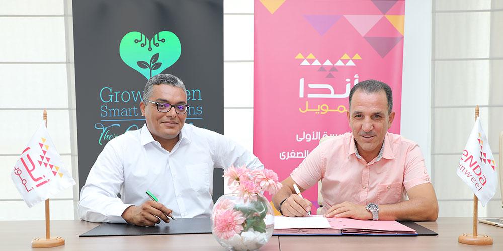 Signature d'une convention de partenariat entre Enda Tamweel et Grow Green Smart Solutions
