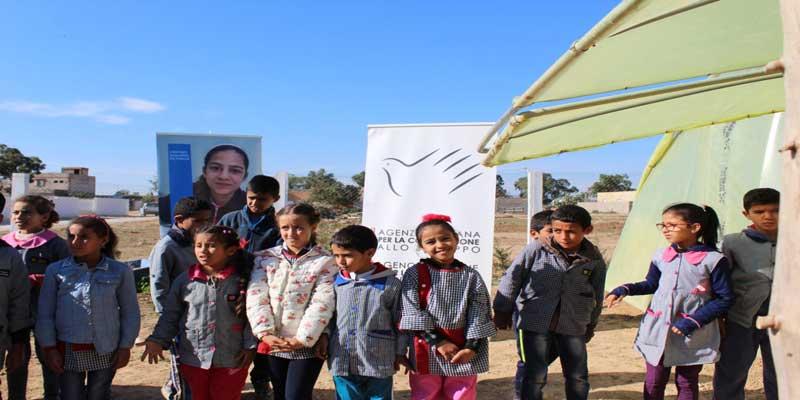 Une journée consacrée aux enfants des écoles de Zaghouan
