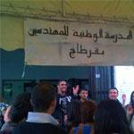 Les étudiants de l'ENICAR décident de poursuivre leur grève malgré les menaces du conseil scientifique
