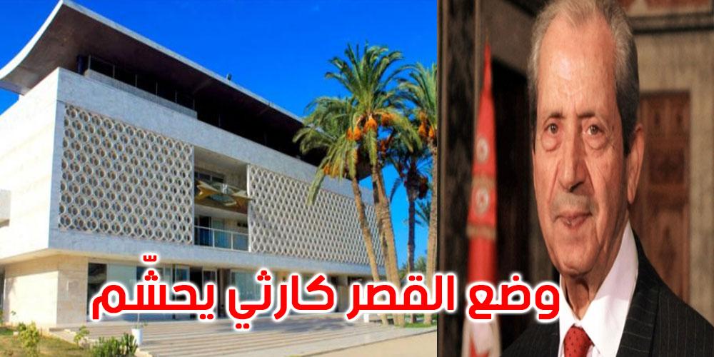 محمد الناصر: وضع قصر الزعيم بورقيبة يحشّم
