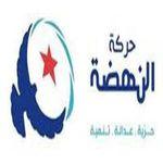 Ennahdha dénonce la destitution du Président Morsi