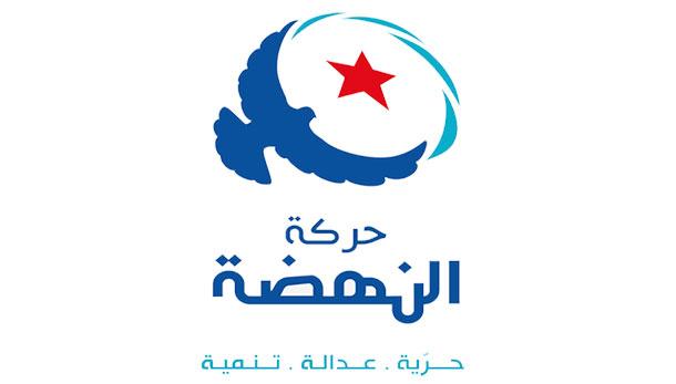 Ennahdha plaide pour un remaniement partiel du gouvernemental