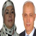 Qui sont les élus d'Ennahdha sur Nabeul 1 ?