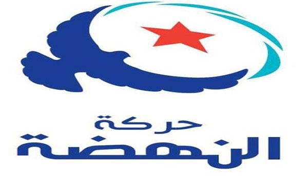 تعليق حركة النهضة على موجة الاحتجاجات التي تشهدها البلاد