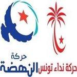 Rached Ghannouchi accuse Nidaa Tounes de préparer à une guerre civile en Tunisie