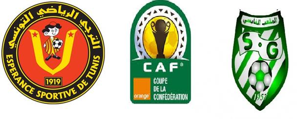 Rencontres des équipes tunisiennes au 1/8 ème retour de la CAF
