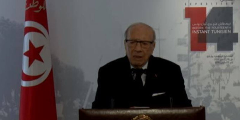 Ce qu'il faut retenir du discours de Béji Caïd Essebsi