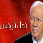 Répartition des tâches au sein du mouvement l'Appel de la Tunisie de Béji Caïd Essebsi