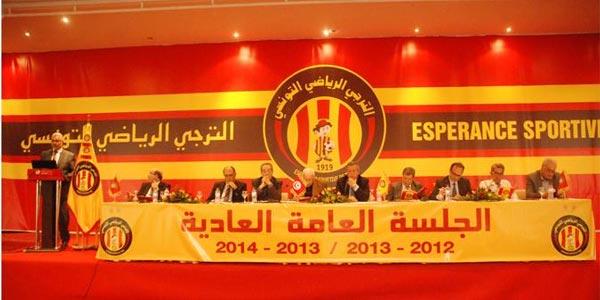 Avec un budget de 27 millions de dinars, l'EST tient aujourd'hui son assemblée générale