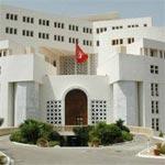 وزارة الشؤون الخارجية تدعو التونسيين إلى توخّي الحذر و تجنّب السّفر إلى العراق حفاظا على سلامتهم