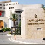 وزارة الخارجية تجدد الدعوة للجالية التونسية بليبيا لتوخي الحذر والحيطة