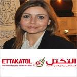 Selma Znaïdi 'Ettakatol' : Soutenir Béji Caïd Essebsi au second tour de la présidentielle est impossible