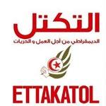 الناطق الرسمي باسم حزب التكتل: خبر استقالة أعضاء حزب التكتل بقفصة إشاعة