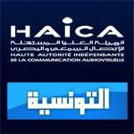 50 mille dinars d'amende contre la chaîne 'Ettounissia'