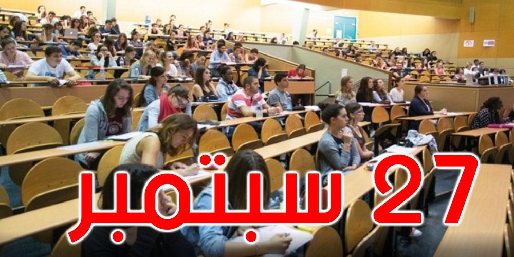 الاتحاد العام لطلبة تونس يدعو منخرطيه وأنصاره للاحتجاج في هذا الموعد