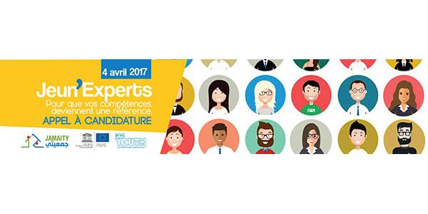 Lancement de l'appel à candidature « Jeunes Experts »
