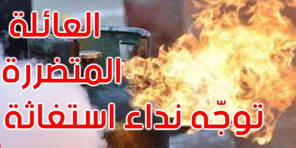 صفاقس: انفجار قارورة غاز في منزل