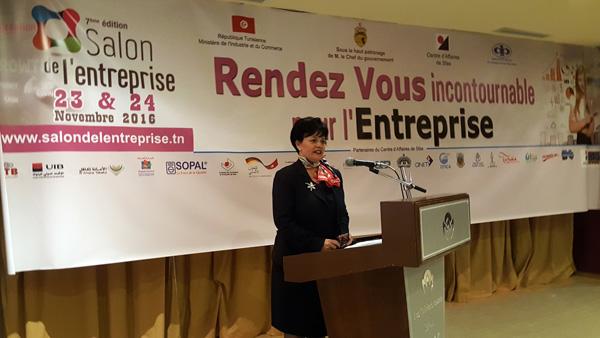 7ème Salon de l'Entreprise et 2ème Franchise Expo Sfax