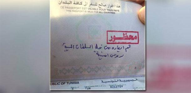 Expulsion de 8 Tunisiens de Libye suspectés de contacts avec 'Daech'