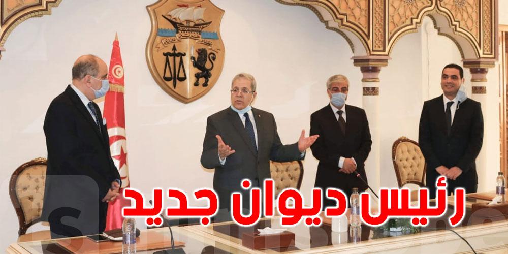تنصيب رئيس الدّيوان الجديد لوزارة الخارجية معزّ قرة علي